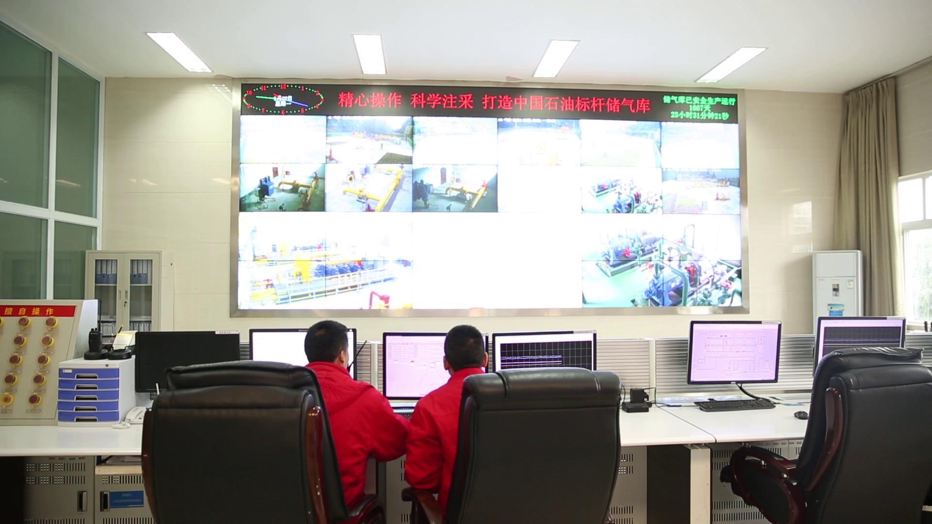 探秘中国储气库-责任使命
